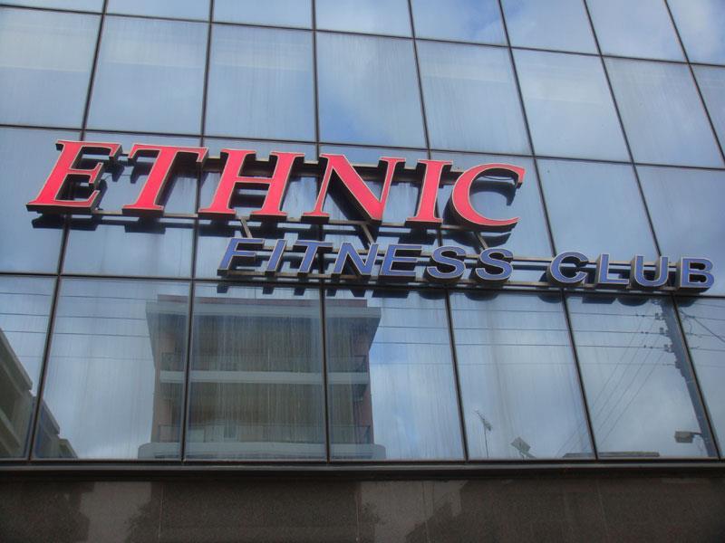 ethnic-fitness-club-1