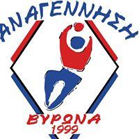 Handball Α.Σ. Αναγέννηση Βύρωνα