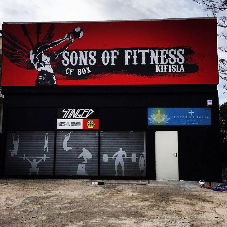 sons-of-fitness-khfisia