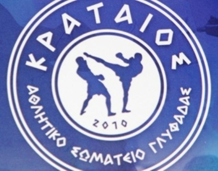 krataios_logo