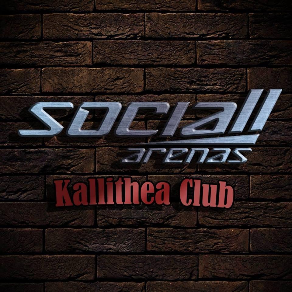 social-arenas-kallithea-club