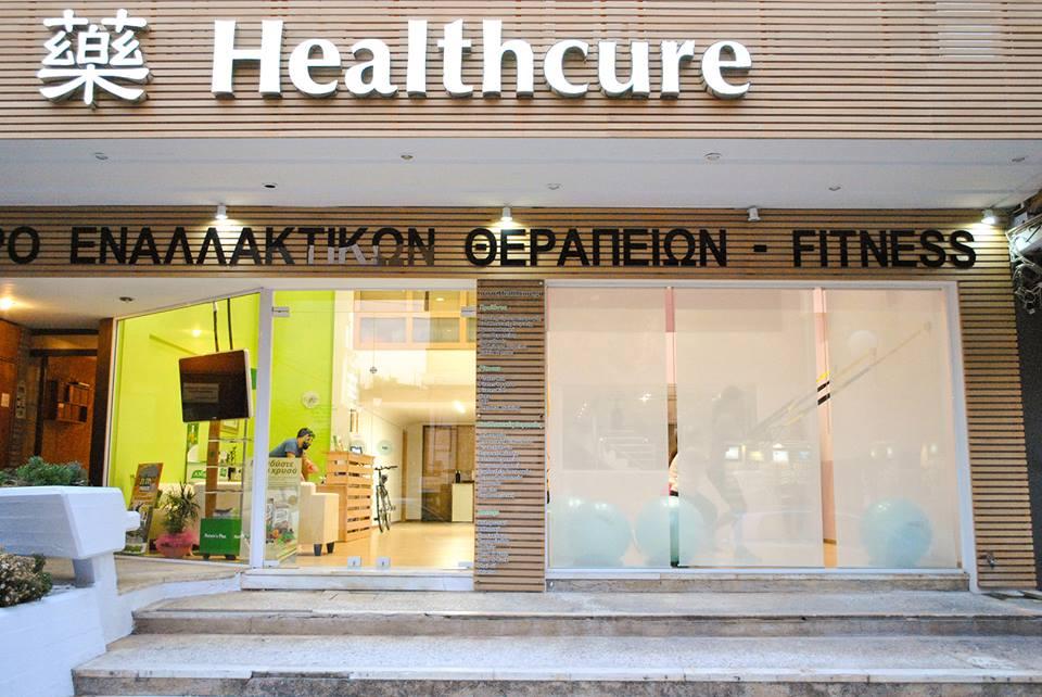 healthcure khfisia