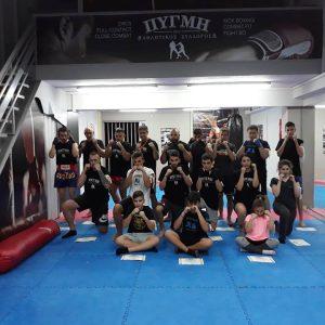 Kick Boxing Α.Σ. ΠΥΓΜΗ
