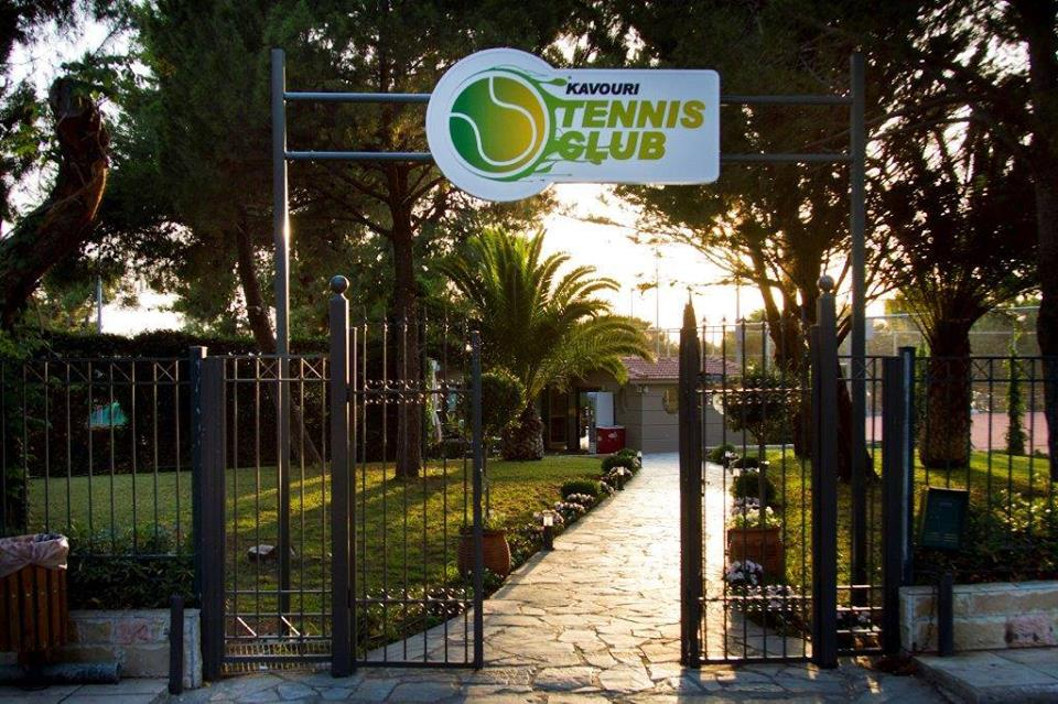 kavouri tennis club