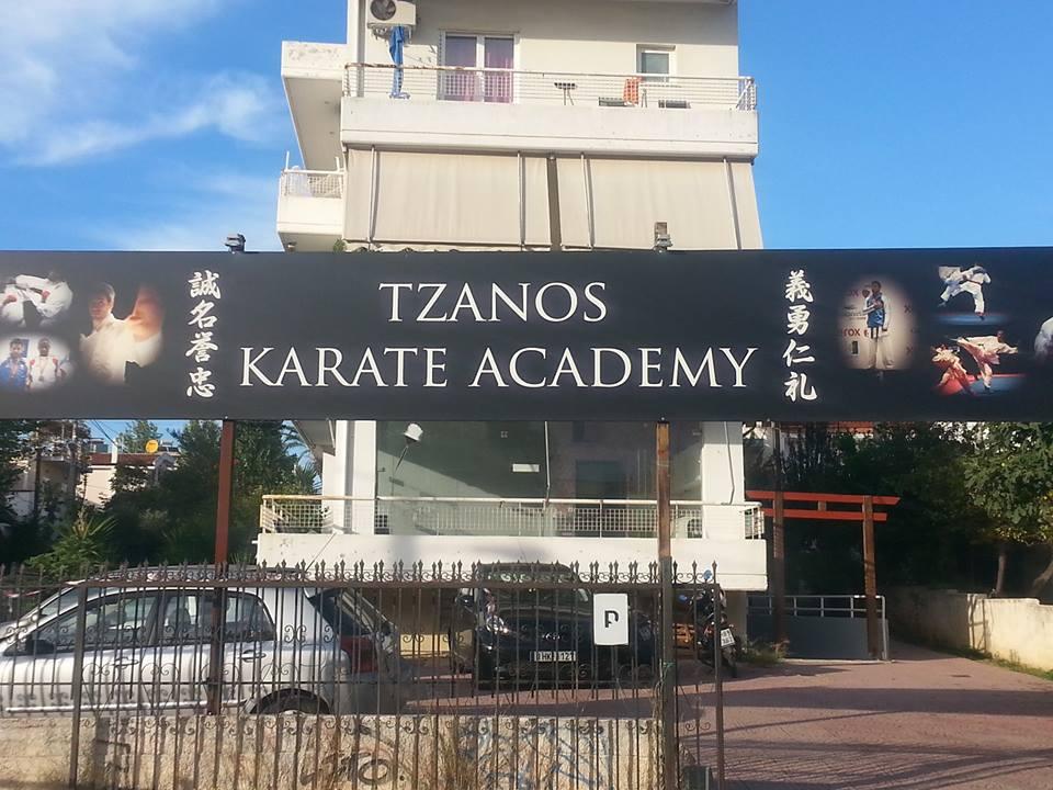 tzanos_karate_academy_chalandri_place