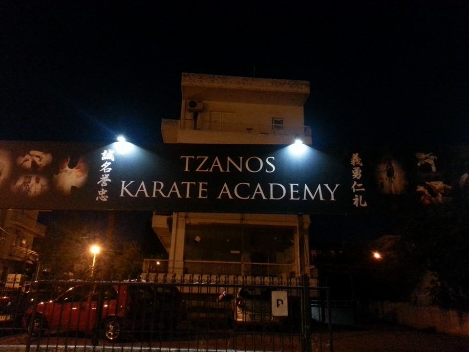 tzanos_karate_place