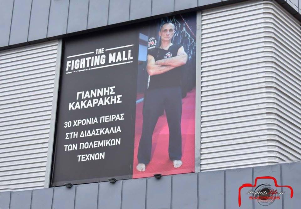 the-fighting-mall-peristeri-02