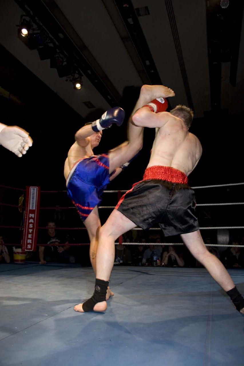 Kick boxing - Martial Arts Academy | Περιστέρι