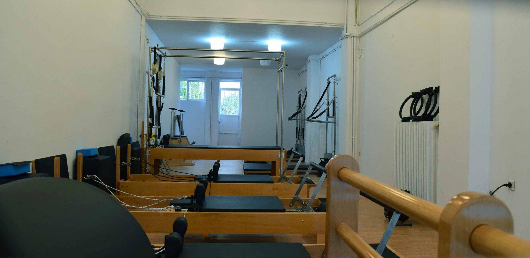 Pilates Studio by Stadio 1