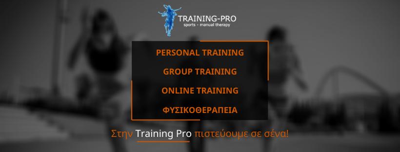Training-Pro online